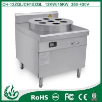 China Chuhe CH-8ZQL stainless steel electric induction cooker food steamer for commercial wholesale