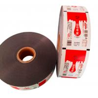 China Bread Packing Plastic Roll Stock Films With Matt Surface / Clear Window on sale