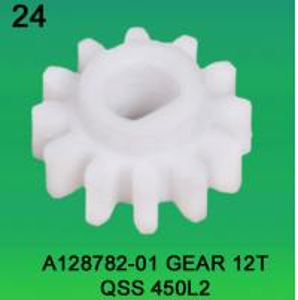 China A128782-01 GEAR TEETH-12 FOR NORITSU qsf450L2 minilab wholesale
