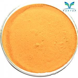 China Dahongpao Powder wholesale