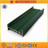 China Powder Coated 6005 6005A Aluminum Alloy Profiles / Heat Transfer Plates wholesale