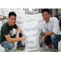 China Precipitated Calcium Carbonate For Paper , Light Calcium Carbonate CAS No. 471-34-1 on sale