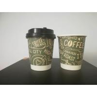 China 8oz paper cups custom disposable coffee cup lid wholesale