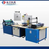 China Plastic Bag Making Machine, Plastic Bag Printing Machine. wholesale