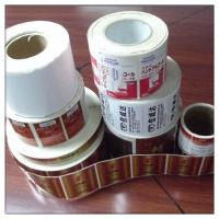 China Hot Sale Packaging Adhesive Paper Sticker Printing / Custom Printed Labels / Water Bottle Label Sticker wholesale