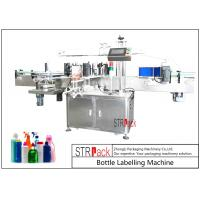 China Adjustable Automatic Sticker Labeling Machine / Bottle Labeling Equipment Speed 120 BPM on sale