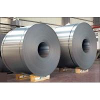 China china supplier supply best price spcc cold rolled steel coil on sale