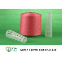 China 20s - 60s Count Dyed Polyester Yarn Industrial Two For One Yarn Bright Color wholesale