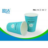 China OEM / ODM 400ml Vending Paper Cups 12oz Flexo Printing With Free Samples wholesale