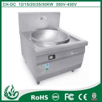 China Stainless Steel Restaurant Commercial Induction Wok Cooker Hob wholesale