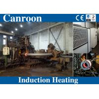 Buy cheap Induction Heating Machine for Pipe Bending, Nuclear Power Station Thick Wall Pipe from wholesalers