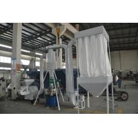 China Simple Structure PVC Pulverizer Machine For Dry Grinding Of Moist Materials wholesale