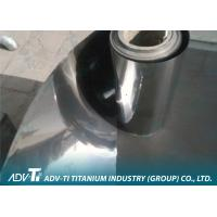 China Alloy Industrial Titanium Strip Coil Gr4 Light With Cold Rolled Technique wholesale
