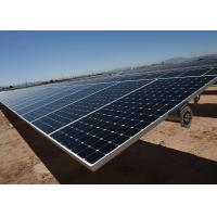 China High Efficiency Solar Pv Modules 1950*990*50 Mm Size OEM Acceptable wholesale