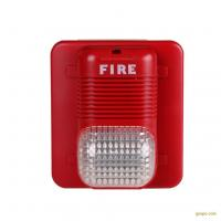 China Fire Alarm Siren Strobe Light Alarm Fire evacuation Warning Alarm Fire security on sale