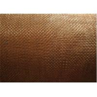 China Liquid Filter Woven Brass Mesh Abrasion Resistance Multi Size For Industry wholesale