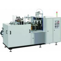 China Single PE Automatic Paper Cup Forming Machine Humanism Design MG-Q12 wholesale