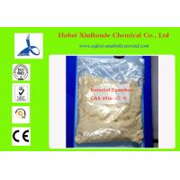 China Estradiol Enanthate Positive Effects 4956-37-0 Oestradiol 17-heptanoate wholesale