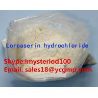 China Medical Grade Weight Loss Steroids 846589-98-8 Lorcaserin Hydrochloride 99% Min Powder wholesale