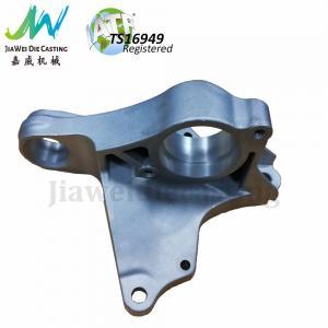 China Metal Die Cast Aluminum Alloy Motor Mount Bracket with Abrasive Blasting Surface wholesale