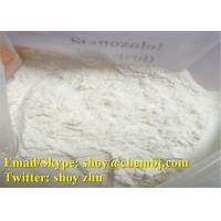 Buy cheap 10161-34-9  Trenbolone Acetate Yellow Powder  with High Purity  and Safe Delivery from wholesalers