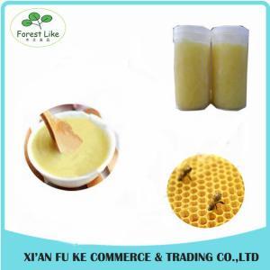 China Pure Freeze Dried Royal Jelly Powder with 10-HDA wholesale
