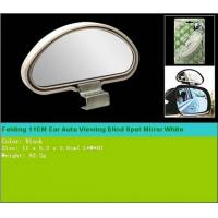 China Side Mirror,Blind Spot Mirror,Car Rearview Mirror wholesale