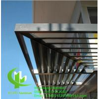 China cheap price China manufacturer aluminum extruded louver profile Aerofoil fins hunter douglas system wholesale