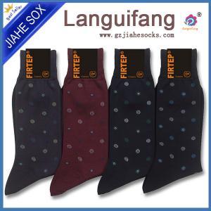China Custom Design Cotton OEM Men Dress Socks wholesale