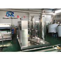 China Gas Beverage Water Plant Machine High Carbon Dioxide Mixer Liquid Processing wholesale