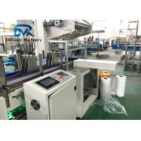 China Plc Programmable Shrink Wrap Tunnel Machine Compact Structure  Not Scattered wholesale