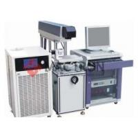 China YAG Pump Laser Marking Machine MT-YAG50 on sale