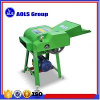 Buy cheap AOLS Supply Chaff Cutter Grass chopper machine for animal feed from wholesalers
