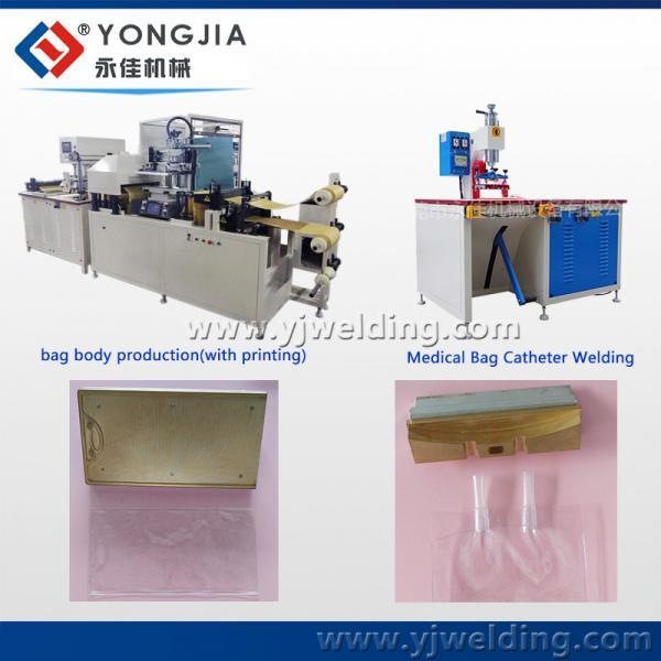 Automatic blood bag making machine ,fusion bag making machine