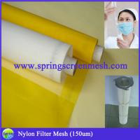 China Factory offer Top Quality Polyester Filter Mesh ISO9001 (7-165T) wholesale