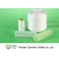 China TFO 100% Virgin Bright Dyeable Polyester Sewing Threads 60/2 Polyester Core Spun wholesale