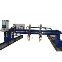 China Economical double-side driven gantry-type CNC cutting machine ED series wholesale