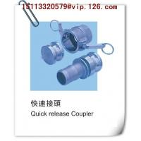 China China Quick Release Coupler Manufacturer wholesale