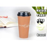 China PE Coating Paper Hot Drink Cups 16 Ounce Custom Printed With SGS Standard wholesale