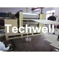 China 0.5 - 12m/min Embossing Speed Plywood Panel Embossing Machine With Frequency Control wholesale