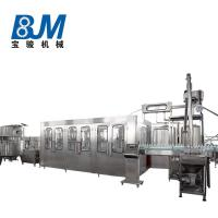 China Rotary Carbonated Drink Filling Machine / CSD Drink Production Line For 1.5l Bottle wholesale