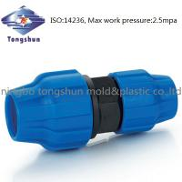 China compression fitting pipe fitting - Reducing Coupler on sale