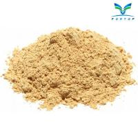 China Amalaki Powder wholesale