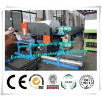 China Automatic PU Sandwich Panel Production Line Sheet Metal Roll Forming Machines wholesale