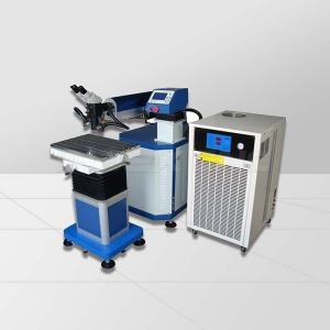 China 200W Argon  Mould Laser Welding Machine High Precision Welder wholesale