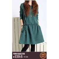 China Long Sleeve Short Flared Dresses , Red / Blue Cotton Knee Length Dress wholesale