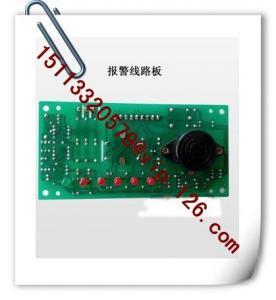 China China Plastics Auxiliary Machinery Alarming PCB Manufacturer wholesale