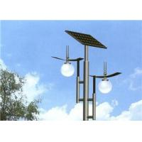 China IP65 12V 30W Solar Garden Street Light Energy Saving Stable Performance High Grade wholesale