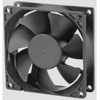 China High quality DC Brushless Fan wholesale