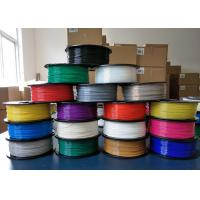 Buy cheap 1.75mm 3.00mm High Quality 3D Printer PLA ABS Filament Full Colors from wholesalers